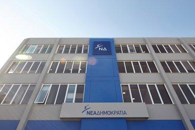ΝΔ: Ο Τσίπρας δεν αναφέρθηκε στα προϊόντα της Β. Ελλάδας τα οποία εγκατέλειψε στην τύχη τους