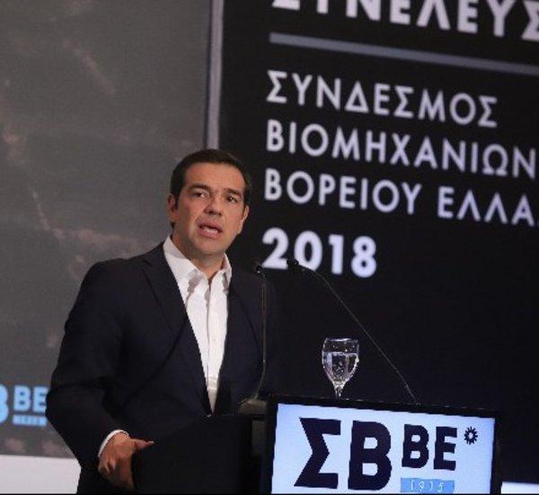 Τσίπρας: Ερχονται φοροελαφρύνσεις - Πυρά κατά ΣΕΒ και οργή για την πολιτική προπαγάνδα στο Σκοπιανό