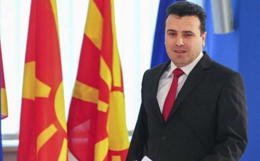 Ζάεφ: Είμαι Μακεδόνας, από τη Βόρεια Μακεδονία