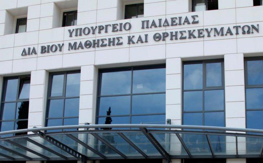 Υπ. Παιδείας: Απολύτως προβλέψιμος ο ορυμαγδός των δηλώσεων του κ. Μητσοτάκη εναντίον των πανεπιστημίων
