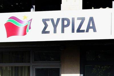ΣΥΡΙΖΑ: Ορθά ανατέθηκε στον ΑΔΜΗΕ η διασύνδεση Κρήτης και Αττικής - Ανησυχία για τις κινήσεις της ΕΕ και κυπριακής εταιρίας