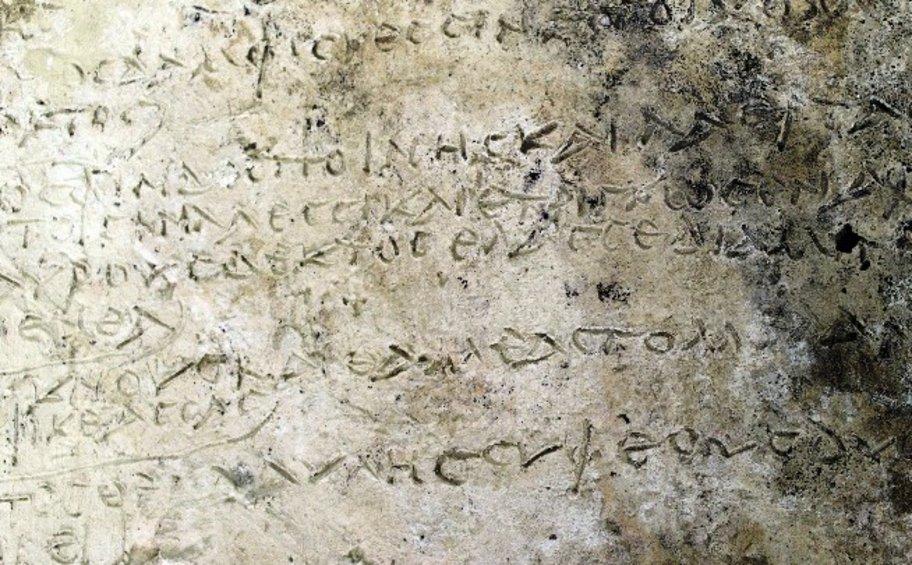Ερευνητική ομάδα Αρχαίας Ολυμπίας: Εντοπίστηκε το παλαιότερο κείμενο ομηρικών επών