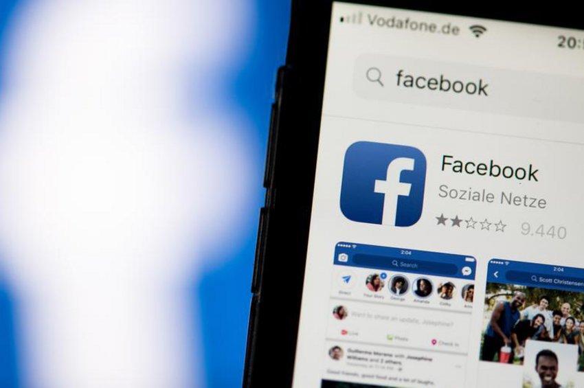 Το Facebook διέγραψε πάνω από 1,5 δισ. fake λογαριασμούς το τελευταίο εξάμηνο