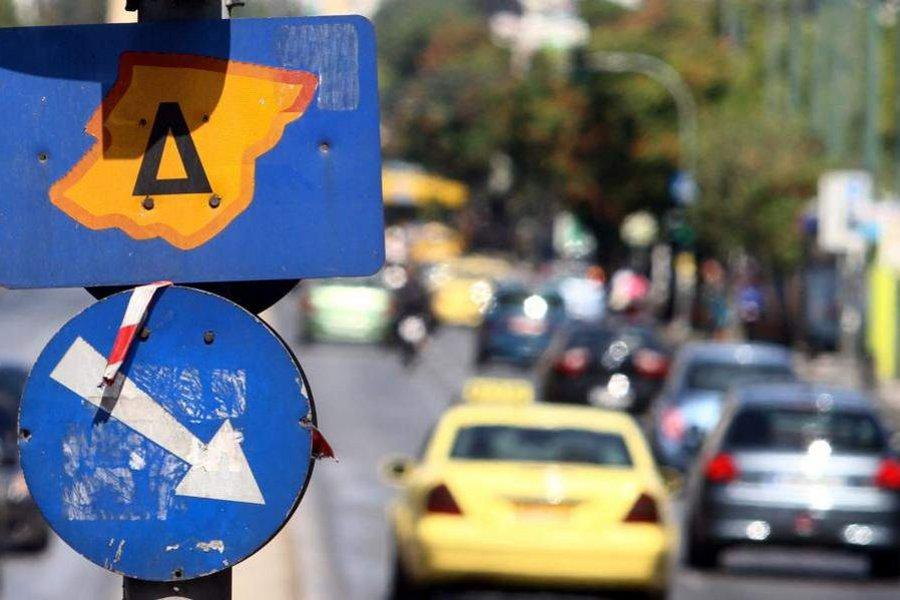 Έως τις 20 Ιουλίου θα ισχύει ο δακτύλιος στο κέντρο της Αθήνας