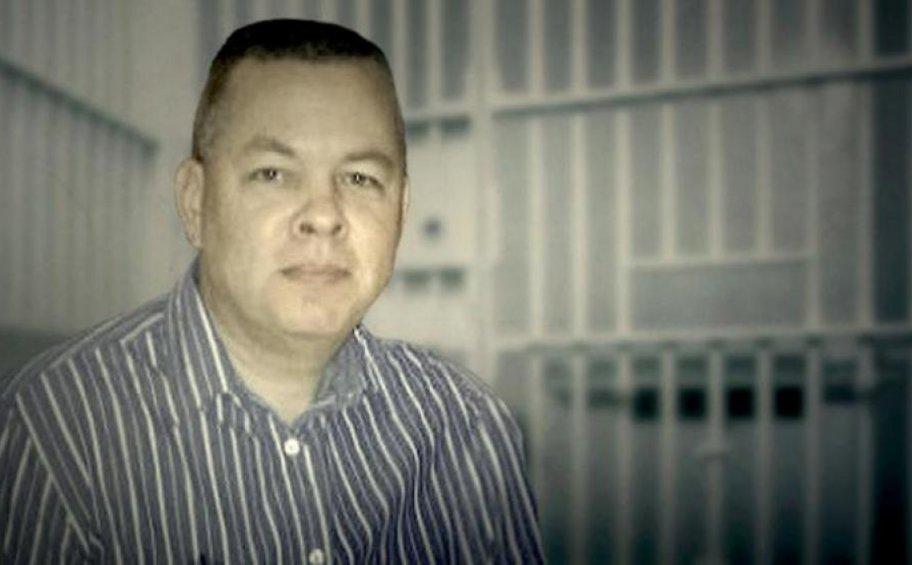 Τουρκικό δικαστήριο αρνήθηκε την αποφυλάκιση του Αμερικανού πάστορα