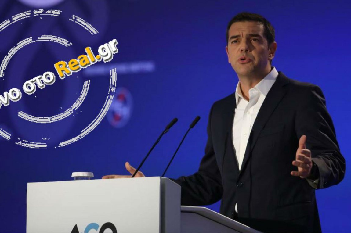 Σε φοροελαφρύνσεις πάνω από 1 δις θα αναφερθεί ο Τσίπρας στη ΔΕΘ