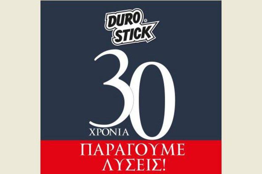30 χρόνια DUROSTICK
