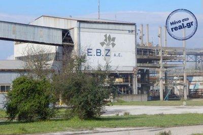Νέα διοίκηση για την Ελληνική Βιομηχανία Ζάχαρης