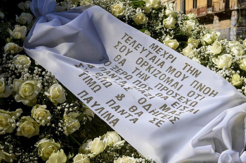 Το συγκινητικό μήνυμα της Παυλίνας Βουλγαράκη για τον θάνατο του Σωκράτη Κόκκαλη τζούνιορ