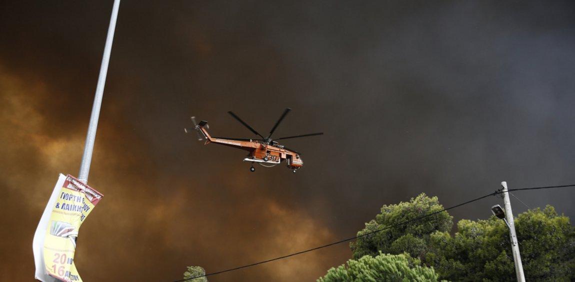 Σε πύρινο κλοιό η Αττική - Κόλαση φωτιάς σε Νέο Βουτζά, Μάτι και Κερατέα