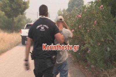 Προσαγωγή υπόπτου για την πυρκαγιά στην Κινέτα