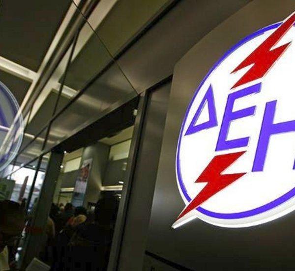 Ανάσα ρευστότητας έδωσαν οι τράπεζες στη ΔΕΗ - ΝΔ: Οδηγείται στην καταστροφή με ευθύνη του ΣΥΡΙΖΑ