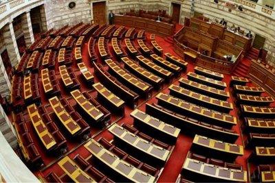 Αναβάλλεται η συνεδρίαση της Επιτροπής Θεσμών και Διαφάνειας για την ΕΡΤ