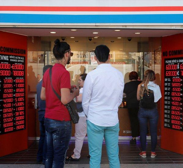 Πολύ μικρός ο κίνδυνος για τις Ελληνικές τράπεζες στην Τουρκία - Μόλις στα 130 εκατ. ευρώ