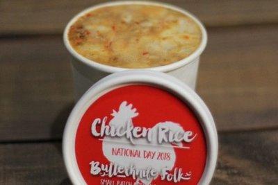 Σιγκαπούρη: «Ρύζι-κοτόπουλο» ...σε παγωτό είναι το εθνικό φαγητό