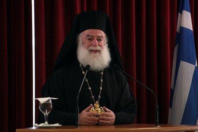 Πατριάρχης Αλεξανδρείας Θεόδωρος: Σήμερα είμαστε τόσο ευτυχισμένοι, που τα παιδιά μας απελευθερώθηκαν
