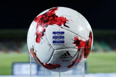 Το πρόγραμμα της Super League 1η-2η αγωνιστική