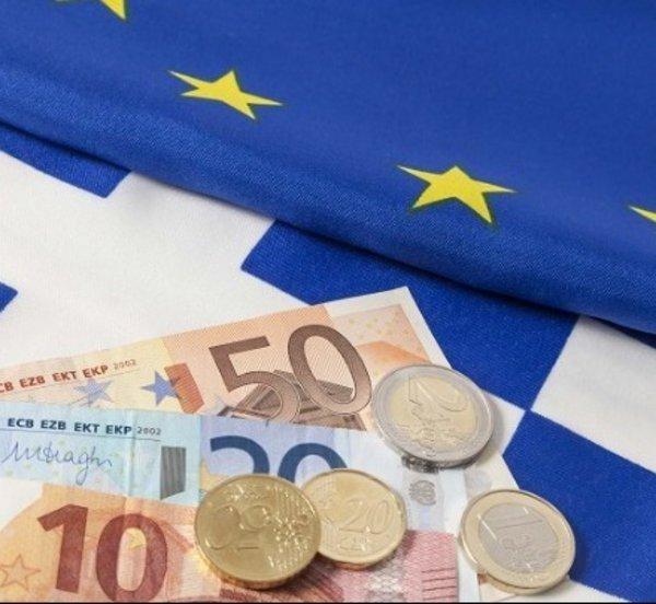 Στα 345,379 δισ. ευρώ ανήλθε το χρέος της Κεντρικής Διοίκησης στις 30 Ιουνίου 2018