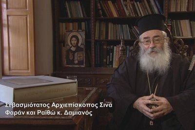 Επιστολή αγωνίας του Αρχιεπίσκοπου Σινά στον Γαβρόγλου: Κλείνουν τα ελληνικά σχολεία της Αιγύπτου