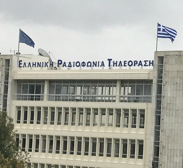 Κύκλοι του υπουργείου Ψηφιακής Πολιτικής: Ο Μητσοτάκης θέλει να εκχωρήσει λειτουργίες της ΕΡΤ σε ιδιώτες