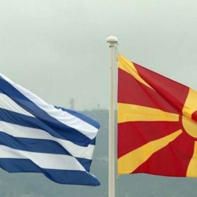 Νέα πρόκληση από τα Σκόπια: Στην Ελλάδα κάποιοι μιλούν άλλη γλώσσα - Άμεση αντίδραση από την Αθήνα