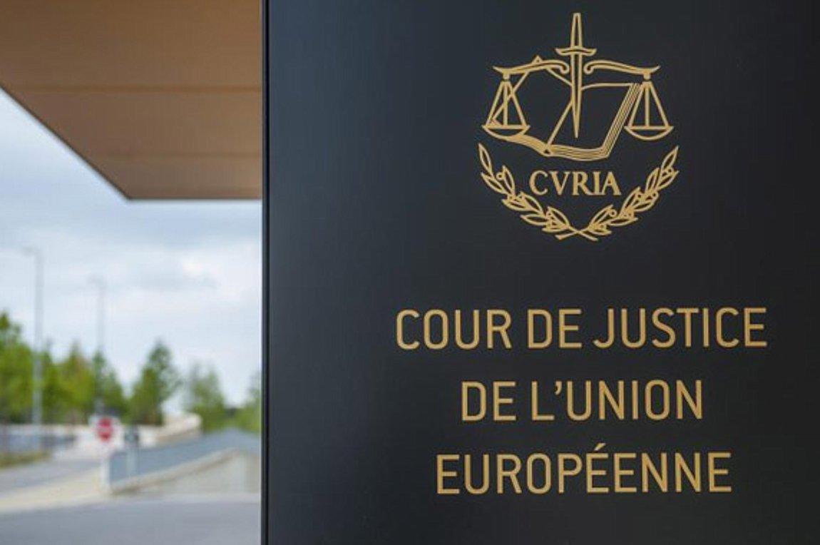 Ρεκόρ παραγωγικότητας για το Δικαστήριο και το Γενικό Δικαστήριο της ΕΕ, με 1769 περατωθείσες υποθέσεις το 2018
