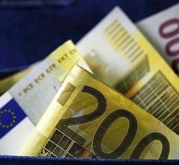 Οι 13 πληρωμές μέχρι το τέλος του έτους - Συντάξεις, αναδρομικά, επιδόματα και μερίσματα