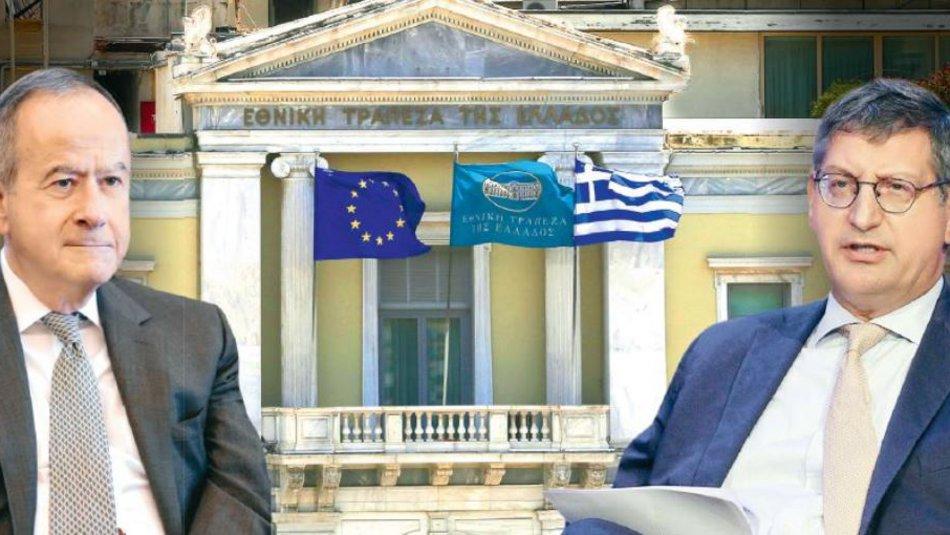 Νέα πρόκληση από τη διοίκηση της Εθνικής Τράπεζας – Έδωσαν αυξήσεις στους εαυτούς τους