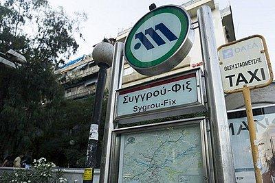 Αθώοι ο πρώην και ο νυν επικεφαλής της ΣΤΑΣΥ για την υπεξαίρεση 1,2 εκ. ευρώ στο Μετρό