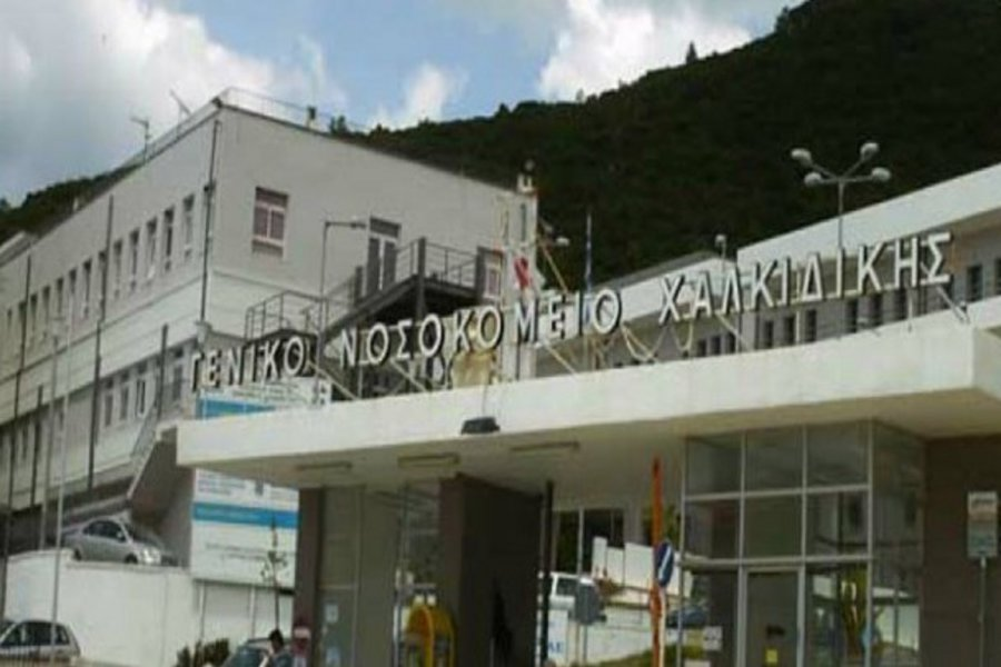 Ξυλοδαρμό δύο συναδέλφων τους καταγγέλλουν οι εργαζόμενοι του νοσοκομείου Πολυγύρου
