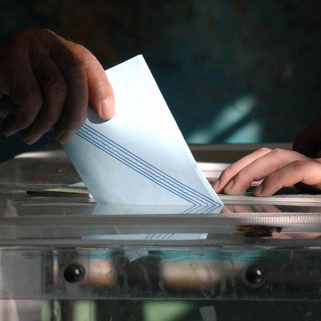 Νέα δημοσκόπηση: Με προβάδισμα 7,7 μονάδες η Νέα Δημοκρατία έναντι του ΣΥΡΙΖΑ