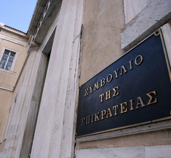 Σακελλαροπούλου, Ράντος, Χρυσικοπούλου οι τρεις προτάσεις της Διάσκεψης των προέδρων για την ηγεσία του Συμβουλίου της Επικρατείας