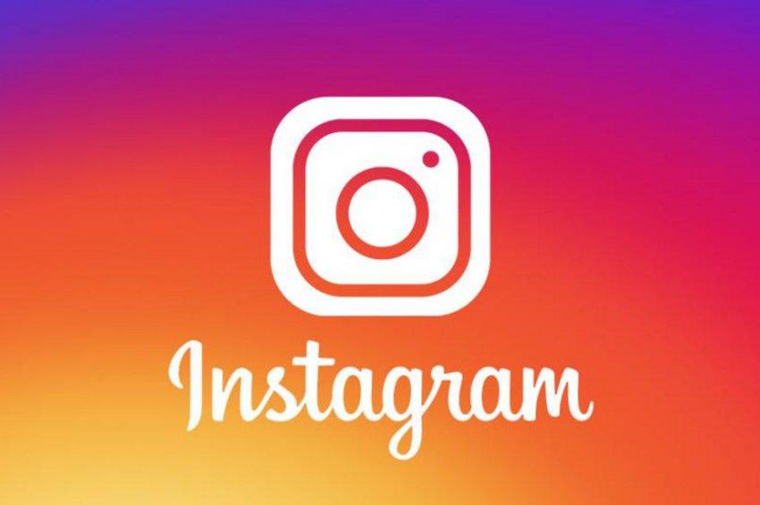 Η απαγόρευση που ανακοίνωσε το Instagram