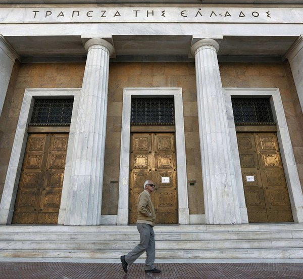 ΤτΕ: «Μηδενίζουν» το... κοντέρ του ΕLA οι τράπεζες