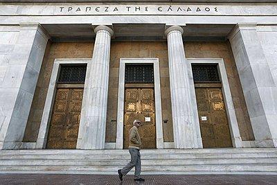 ΤτΕ: Η κρίση στην Ιταλία ευθύνεται για την επιδείνωση των ελληνικών ομολόγων