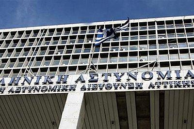 ΕΛ.ΑΣ.: ΕΔΕ μετά το πόρισμα για τα αίτια θανάτου του Ζακ Κωστόπουλου