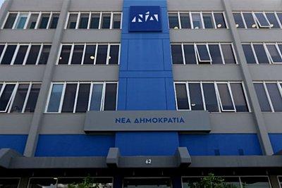 Ν.Δ.: Ερωτήματα για την ανάληψη του Υπουργείου Εξωτερικών από τον κ. Τσίπρα