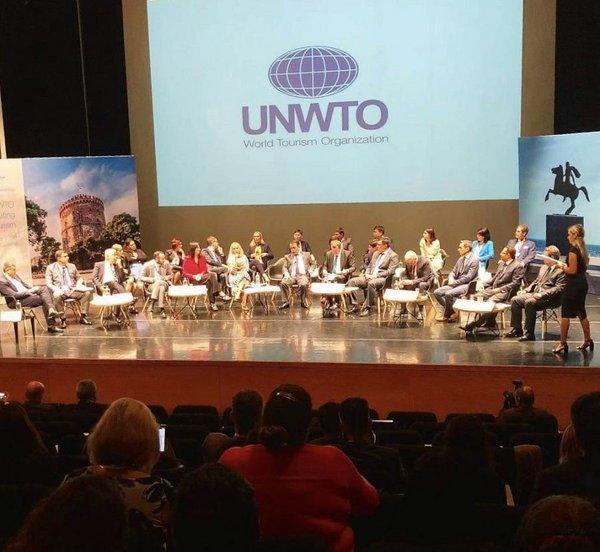 8ο Διεθνές Συνέδριο Παγκόσμιου Οργανισμού Τουρισμού: Στο επίκεντρο οι επενδύσεις