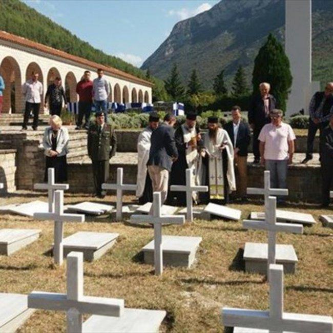 Ενταφιάστηκαν στην Κλεισούρα 573 νεκροί του ελληνοϊταλικού πολέμου