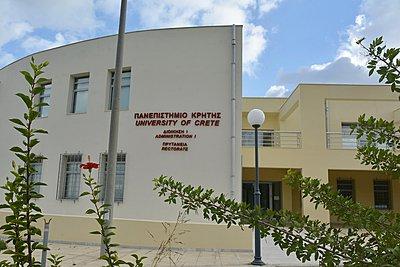Το ιστορικό αρχείο του δήμου Οροπεδίου καταγράφει το Πανεπιστήμιο Κρήτης