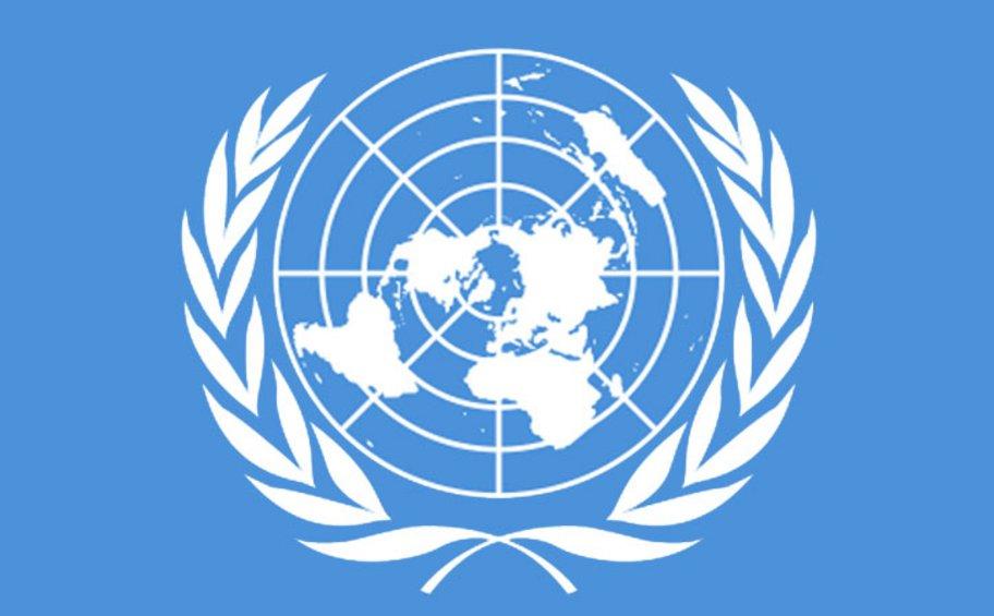 Κρίσιμη Σύνοδος για τη Μετανάστευση στο Μαρακές όπου θα τεθεί υπό επικύρωση το Παγκόσμιο Σύμφωνο του ΟΗΕ