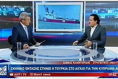 Ο Καλεντερίδης για τις τουρκικές προκλήσεις: Δεν πρέπει να γίνουν ξανά τα λάθη που κάναμε στα Ίμια