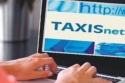 Τέλη Μαρτίου η έναρξη υποβολής των φορολογικών δηλώσεων