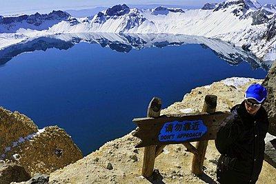 Έρευνα: Στο κεντρικό Θιβέτ πριν από περίπου 40 εκατ. χρόνια υπήρχε τροπικό δάσος
