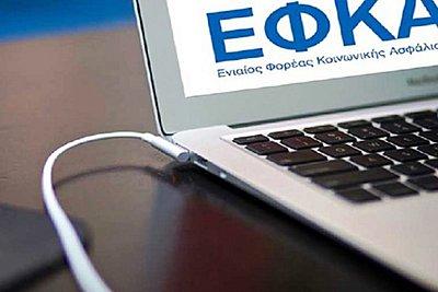 ΕΦΚΑ: Ηλεκτρονικά οι αιτήσεις για επιστροφή αναδρομικών από συνταξιούχους