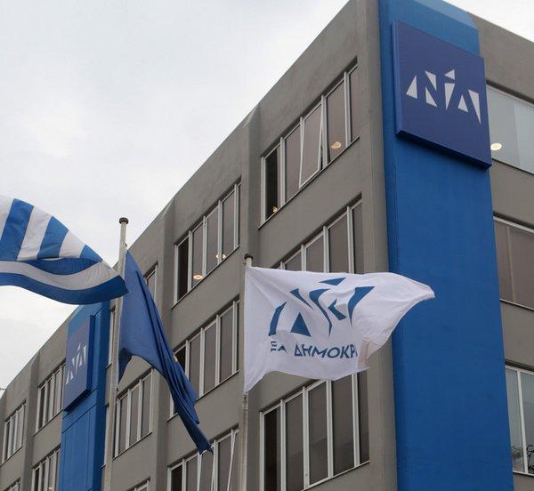 Πηγές ΝΔ: Η ρηματική διακοίνωση επιβεβαιώνει ότι το Σύνταγμα των Σκοπίων αναφερεται σε «μακεδονικό λαό»
