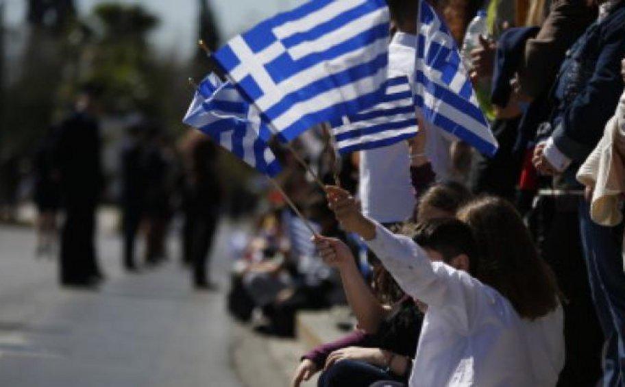 Ποιοι δρόμοι θα κλείσουν για τις παρελάσεις στην Αθήνα