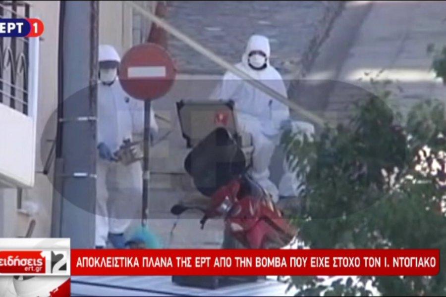 Πλάνα από τον εκρηκτικό μηχανισμό έξω από το σπίτι του Ι. Ντογιάκου