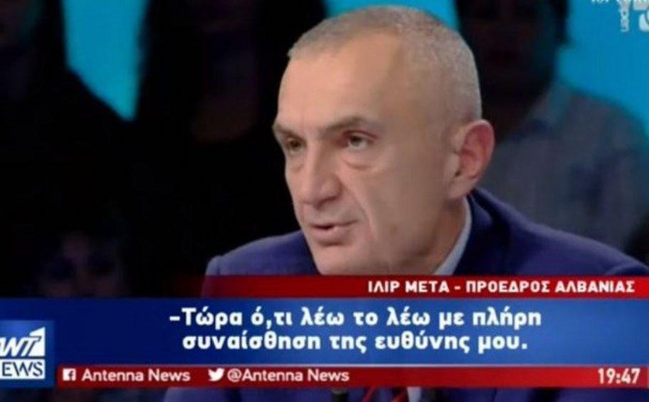 Πρόκληση από τον Αλβανό πρόεδρο: Στημένο γεγονός η  «εξέγερση»  του Κωνσταντίνου Κατσίφα