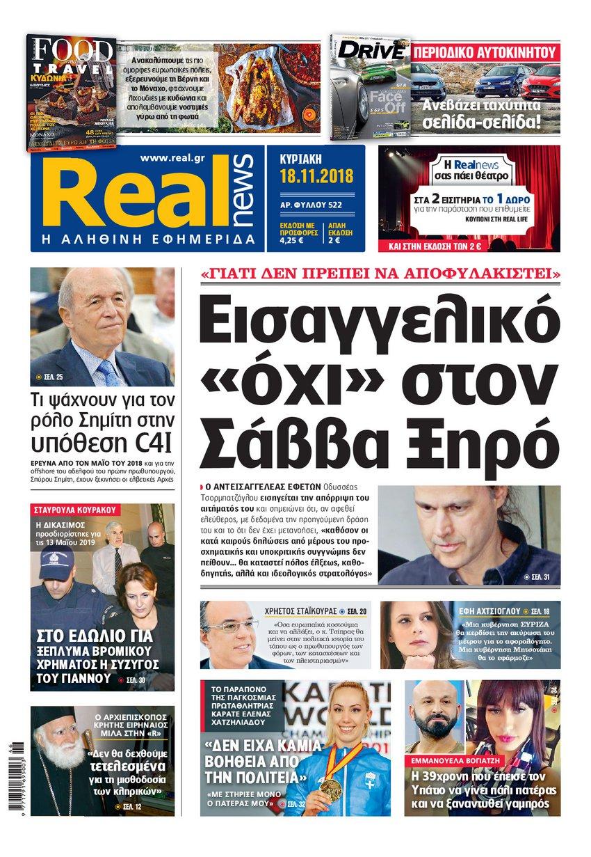 Realnews 18/11/2018